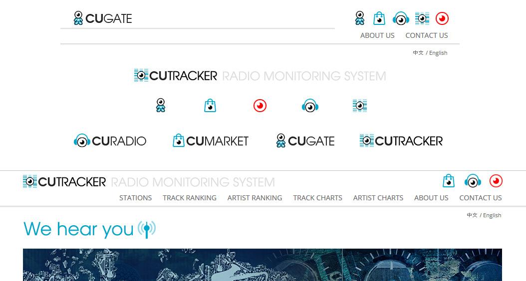 Cugate Logo Header Navigation Christian Bennat Illustration Layout Design