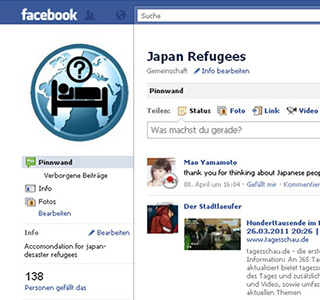 Facebook Projekte