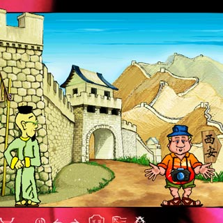 Office 2000 Bennat Design Animation Edutainment CD-ROM Marten Suhr Marplon 4